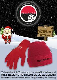 December Actie!